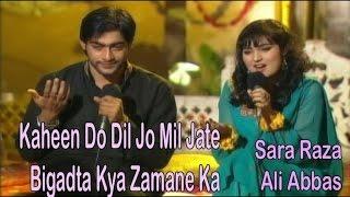 """Kaheen Do Dil Jo Mil Jate Bigadta Kya Zamane Ka"" | Ali Abbas | Sara Raza Khan | Cover Song"