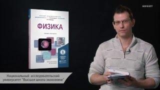 видео Компьютерные модели для курса «Квантовая физика 11 класс»