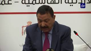 منتدون أردنيون وعراقيون يبحثون تعزيز العلاقات الاقتصادية بين البلدين - (3-4-2019)