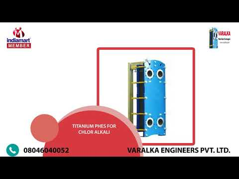 Oil Cooler And Plate Heat Exchanger Manufacturer
