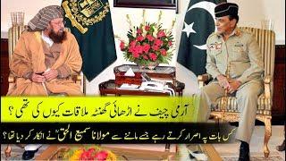 Why Army Cheif Met Maulana Sami ul Haq for 2 Hours ? What he demand & why Maulana Denied ?