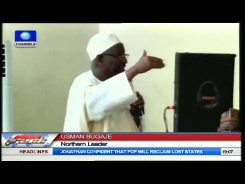 Bugaje Says Nigeria's Crude Oil Belongs To The North