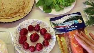 Супер вкусная летняя начинка для блинов| сливочный сыр в домашних условиях