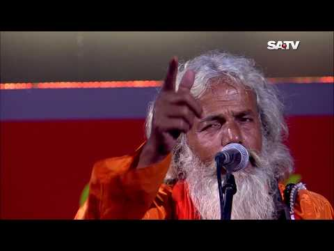Folk Loung EP 01 | Bangla Folk Song | Shamsul Haque Chisty | SATV | 2017