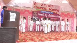 martial art  programme