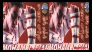 Mohamed Seyam - Gar7 BGar7 / محمد صيام - جرح بجرح