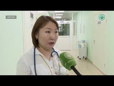 Учения по госпитализации