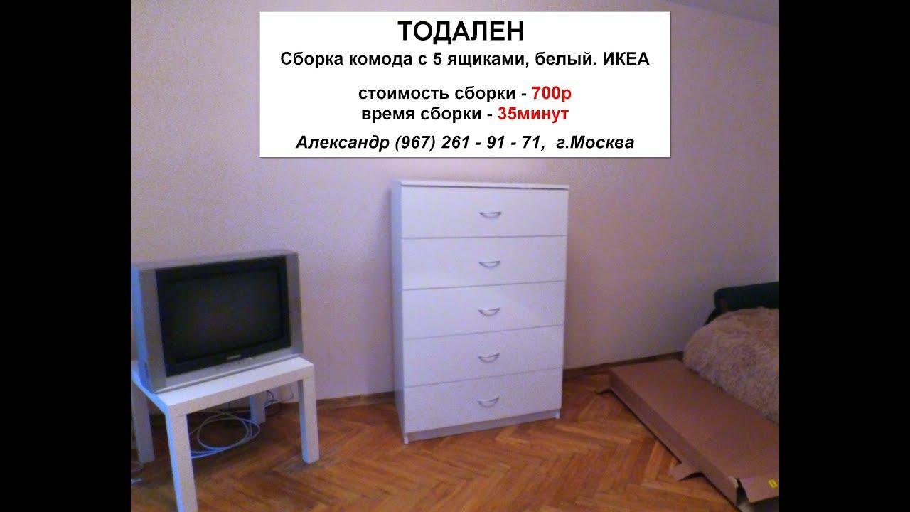 Фан встреча в Москве 2016❤  ❤  ❤   - YouTube
