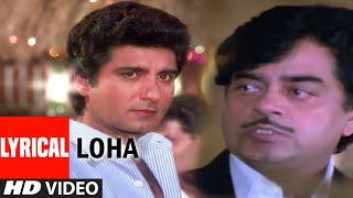 Loha Lyrical Video Song | Insaniyat Ke Dushman (1987) | Raj Babbar, Shatrughan Sinha, Anita Raj