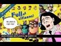 태경 TV - YouTube