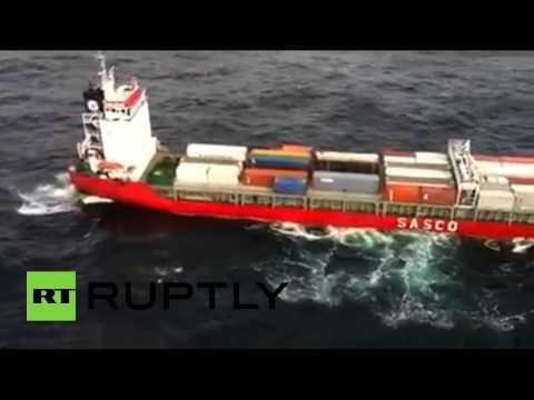 У берегов Канады терпит бедствие российский сухогруз