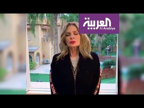 صباح العربية | نجوم مصر يطلقون حملة -أتنفس-  - نشر قبل 55 دقيقة
