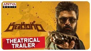 Ranarangam Theatrical Trailer || Sharwanand, Kajal Aggarwal, Kalyani Priyadarshan || Sudheer Varma