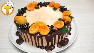 Торт Абрикосовый. Как приготовить домашний торт? Пошаговый рецепт.