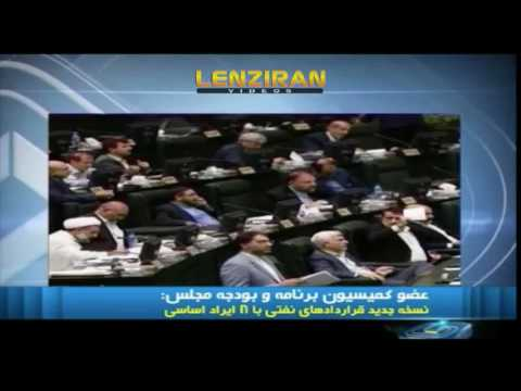 Majlis did not endorsed oil contracts and sent back to government for additional modification