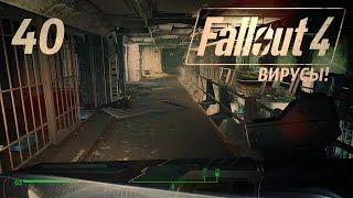 RESIDENT EVIL  FALLOUT 4 40 1080p60