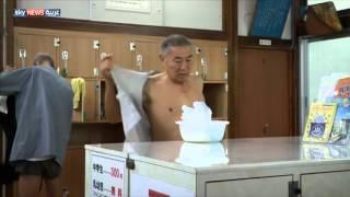 حمامات اليابان.. لوحات فنية خلابة