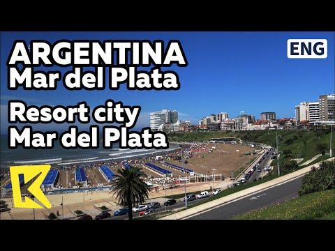 【K】Argentina Travel-Mar del Plata[아르헨티나 여행- 마르델플라타]휴양도시 마르델플라타/Resort/City/Beach/Surfing