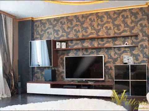 Vittoria.am - Հյուրասենյակի կահույք - Hyurasenyaki Kahuyq