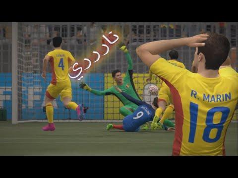 GAMEPLAY FIFA 17