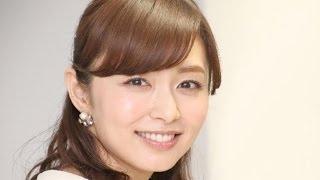 チャンネル登録お願いします! 伊藤綾子『踊る!さんま御殿!』で美しさ...