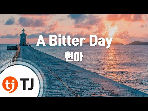 A Bitter Day_HyunA 현아_TJ노래방 (Karaoke/lyrics/romanization/KOREAN)