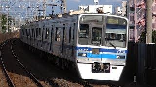 【FHD】北総鉄道北総線 松飛台駅にて(At Matsuhidai Station on the Hokuso Railway Hokuso Line)