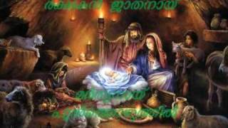 Bethlehemil Pulkodiyil(silent night)-Malayalam Christmas Song