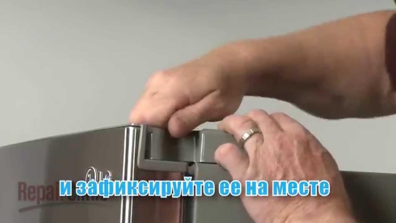 Неисправности холодильника.Не работает свет в холодильнике.Ремонт .