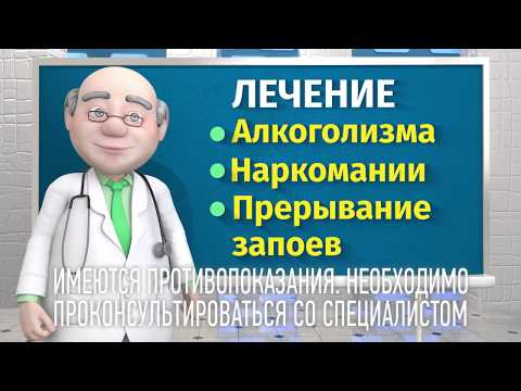 Медицинский центр Бехтерев: лечение алкоголизма, наркомании, прерывание запоев