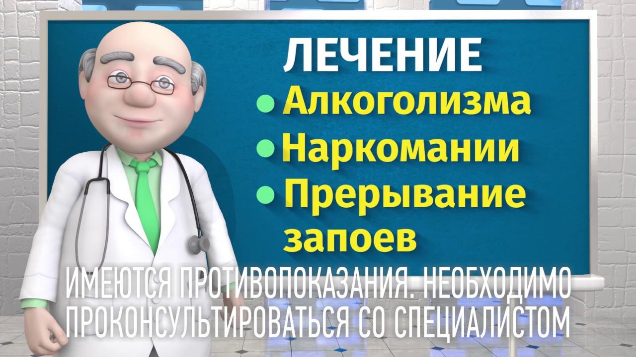 Наркомания лечение бехтерева наркомания петербург