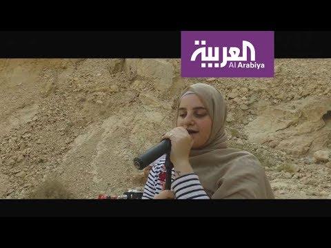 صباح العربية | بحجابها وغيتارها شابة تغني السلام  - نشر قبل 57 دقيقة