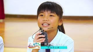 Publication Date: 2021-03-17 | Video Title: 傑出校園拍攝 - 港九街坊婦女會孫方中小學
