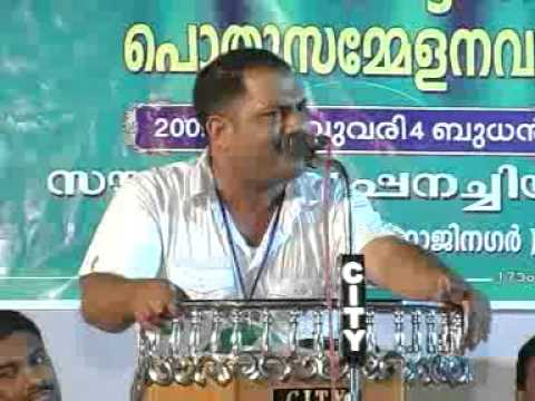 SOUTH TRIPPANACHI IUML OFFICE INUAGRATION : K M SHAJI 2