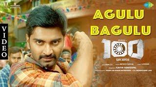 Agulu Bagulu Video Song  100  Atharvaa  Hansika Motwani  Benny Dayal  Sam. C. S  Sam Anton