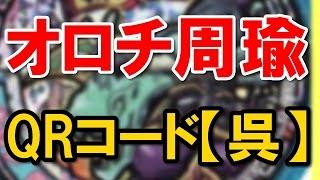 ファンfanチャンネル妖怪ウォッチ Viyoutubecom