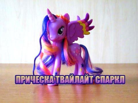 Прическа для пони игры - 031d