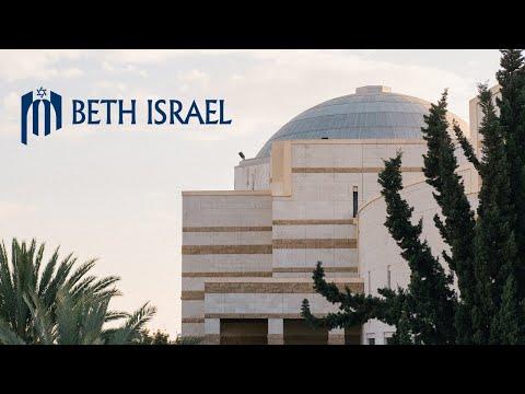 Erev Shabbat Service (February 5, 2021)