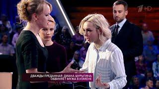 «Ты что, совсем охренел?» Диана Шурыгина набросилась на мужа в студии.
