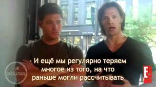 Интервью Джеев на съемках 7 сезона(русские субтитры)