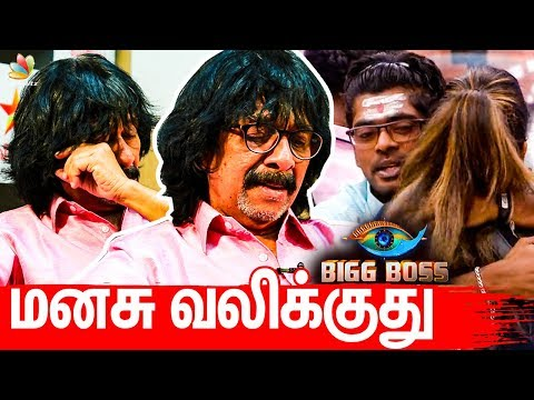 கதறி அழுத Mohan Vaidya | Big Boss 3 Tamil Interview | Sandy's Kissing Act