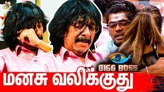 கதறி அழுத Mohan Vaidya | Big Boss 3 Tamil Interview | Sandy's Kissing Act