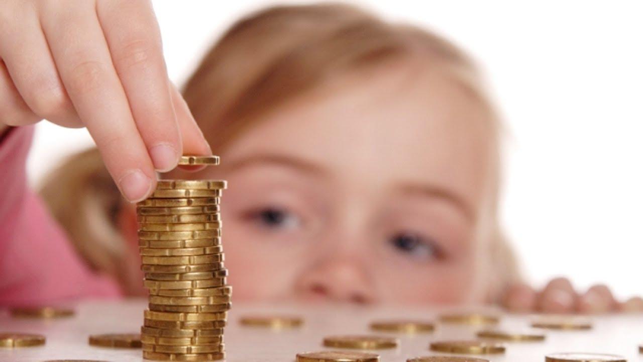 Как давать деньги детям