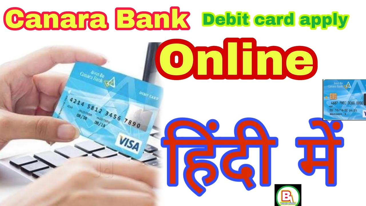 new debit card canara bank