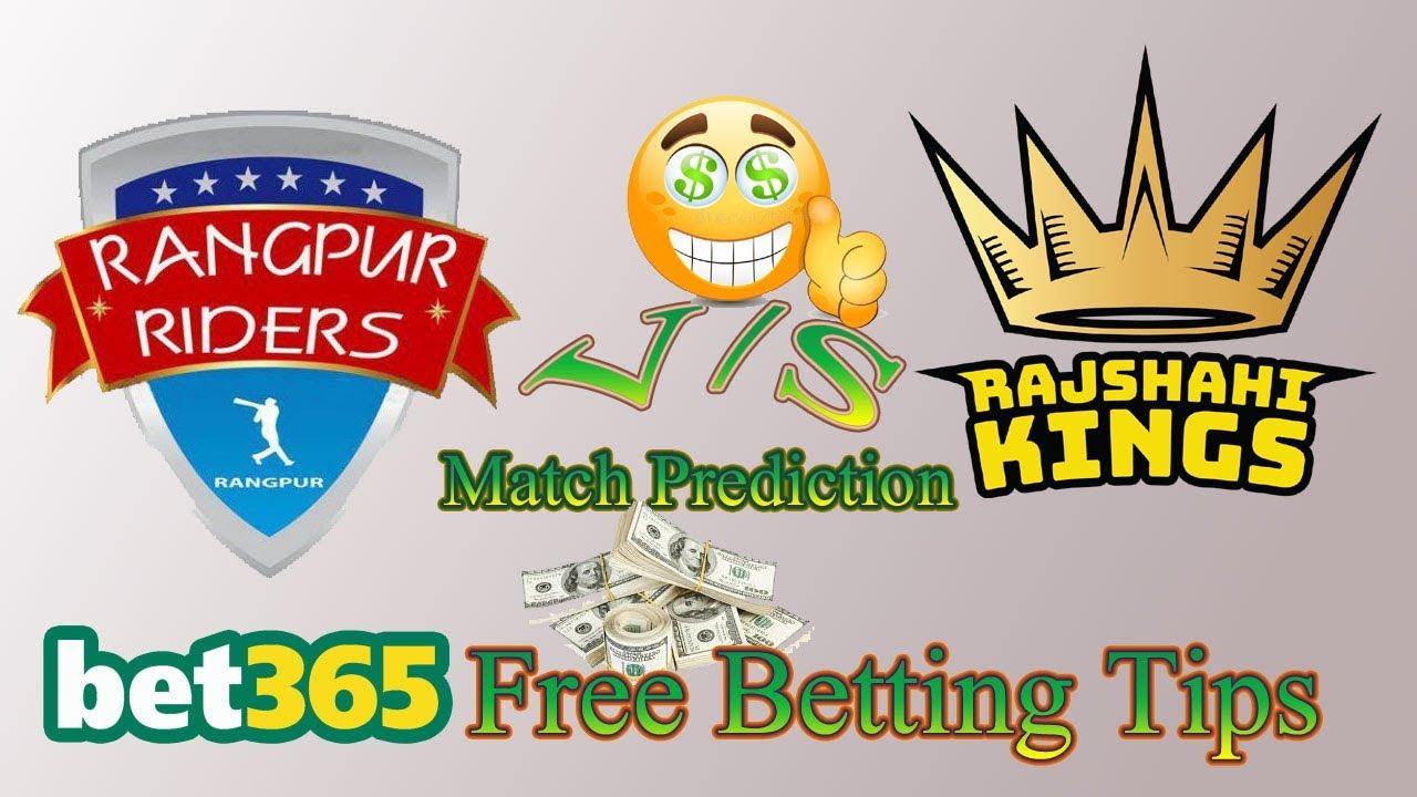 Betting adda match prediction for tomorrow austria vs ireland betting tips