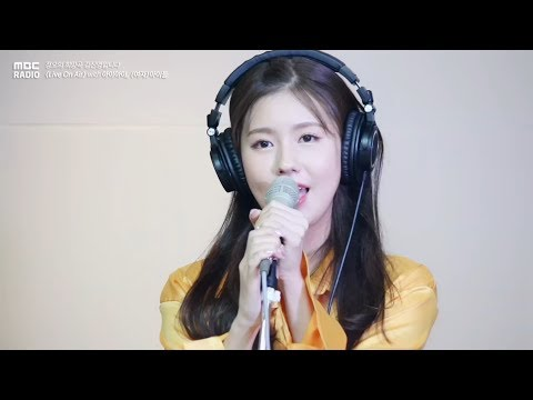 ((G) - I-DLE) MINNIE, Miyeon-  Love Scenario ,  (여자)아이들 미연,민니 - 사랑을 했다