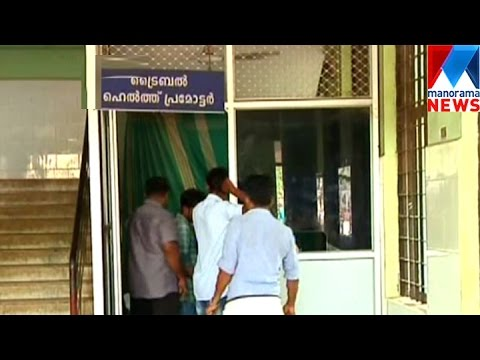 No tribal funds at Thrissur Medical College     Manorama News
