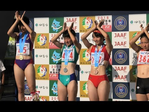 三重IH 女子100m表彰式 ( 優勝:御家瀬緑/恵庭北)2018.8 インターハイ/東海総体/高校生
