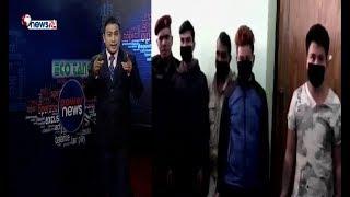 पैसाकै लागि शरद गौचनको हत्या, समीरमान र मनोज पुन मुख्य योजनाकार   POWER NEWS With Sangam Baniya.