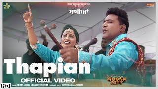 Thapian| Balkar Ankhila| Manjinder Gulshan | Moosa Jatt| New Punjabi Songs 2021|Latest Punjabi Songs